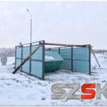 заосзск сланцевский_завод_стальных_конструкций zao-szsk металлоконструкции производство